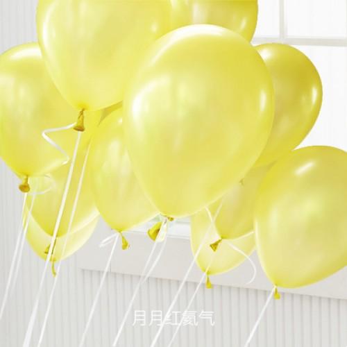 檸檬黃 乳膠氣球