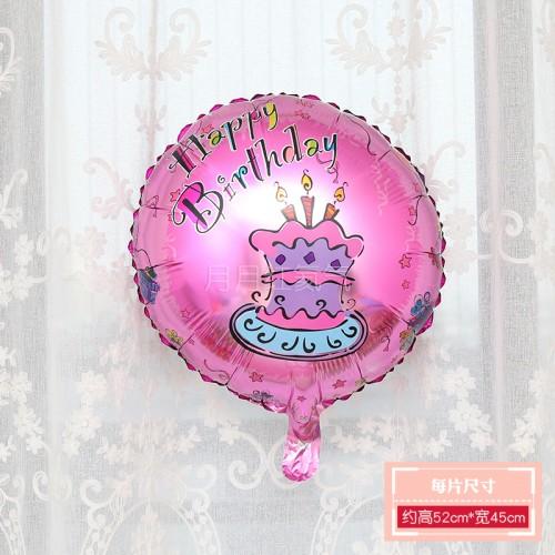18寸生日鋁箔氣球 圓形玫紅底蛋糕