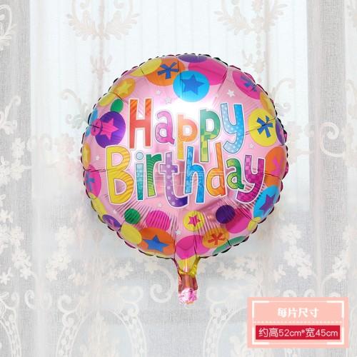 18寸生日鋁箔氣球 圓形星星圖案