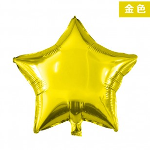 金色 18英寸五角星星鋁箔氣球