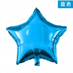 藍色 18英寸五角星星鋁箔氣球