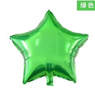 綠色 18英寸五角鋁箔氣球