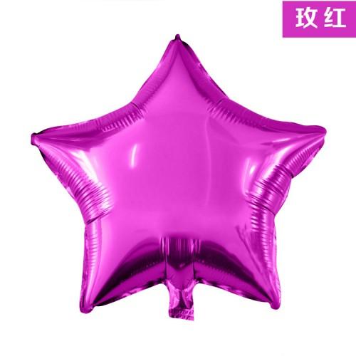 玫紅色 18英寸五角鋁箔氣球