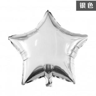 銀色 18英寸五角鋁箔氣球