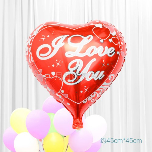 18寸婚禮結婚心形鋁箔氣球 B款