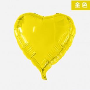金色 18寸愛心鋁箔氣球