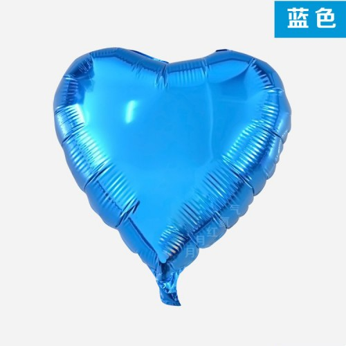 藍色 18寸愛心鋁箔氣球