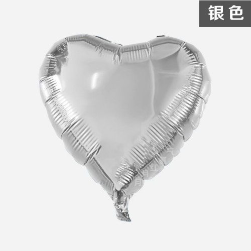 銀色 18寸愛心鋁箔氣球