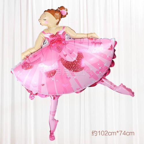 跳舞女孩 芭蕾舞女孩 粉色