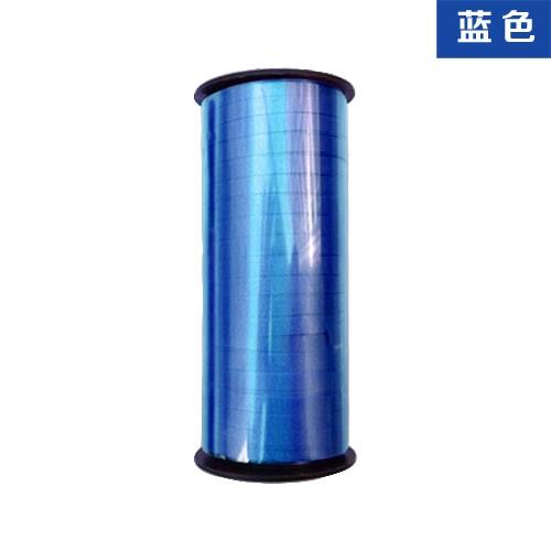 藍色 氣球絲帶綵帶 90米長
