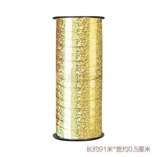 金色閃光 氣球絲帶綵帶 90米長