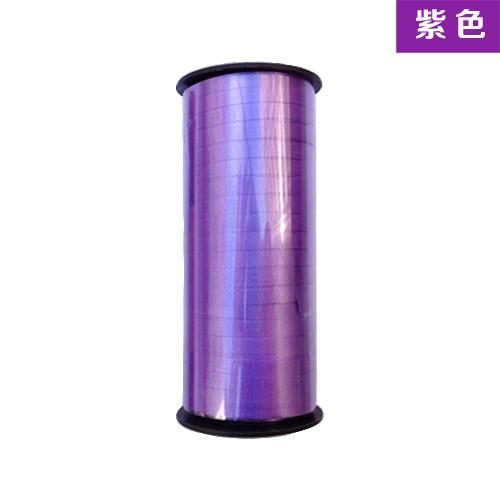 紫色 氣球絲帶綵帶 90米長