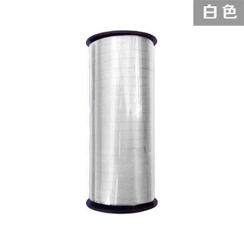 白色 氣球絲帶綵帶 90米長