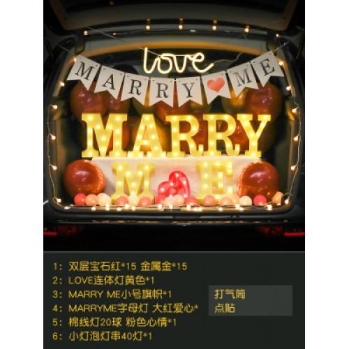 汽車車尾箱後籠驚喜佈置套餐  紅金Marryme旗+Marry❤me燈(求婚)