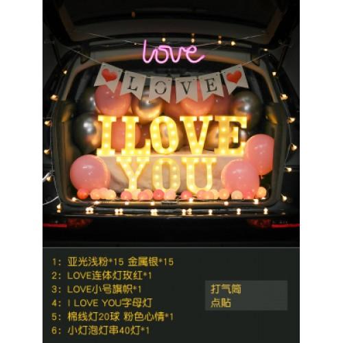 汽車車尾箱後籠驚喜佈置套餐  粉銀Love旗+I Love You燈(表白)