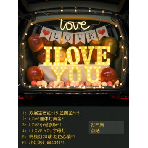汽車車尾箱後籠驚喜佈置套餐  紅金Love旗+I Love You燈(表白)
