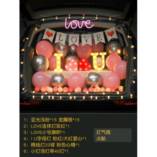 汽車車尾箱後籠驚喜佈置套餐  粉銀Love旗+I❤❤U燈(表白)