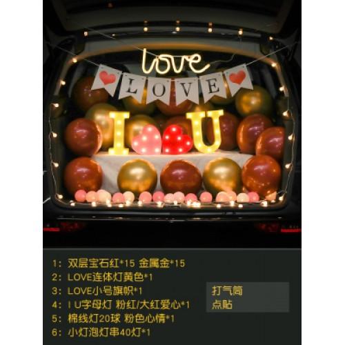汽車車尾箱後籠驚喜佈置套餐  紅金Love旗+I❤❤U燈(表白)