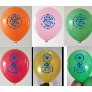 """12"""" 2.8克重 自訂logo自製logo廣告氣球 定制定做balloons 訂製印logo 定做訂做印字 印刷logo乳膠氣球"""