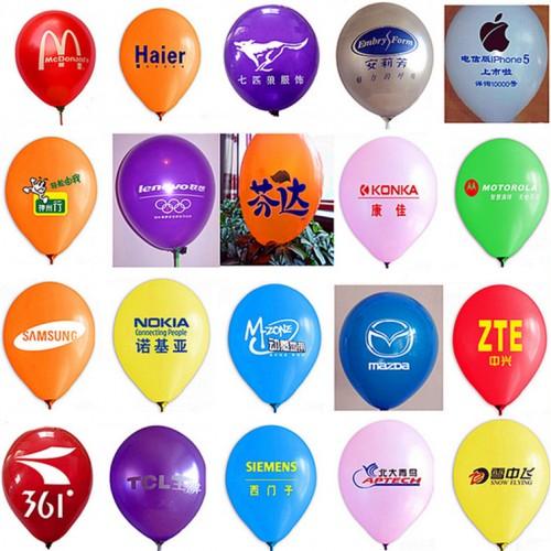 自訂logo自製logo廣告氣球 定制定做balloons 訂製印logo 定做訂做印字 印刷logo氣球  (200個起訂)十英寸大