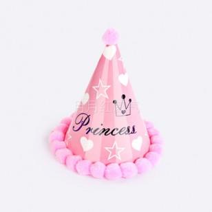 Birthday hat 彩虹生日帽壽星帽 公主粉色毛絨款