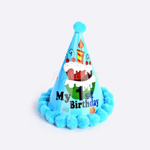 Birthday hat 彩虹生日帽壽星帽 1歲藍色毛絨款