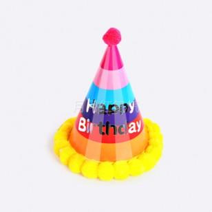 Birthday hat 彩虹生日帽壽星帽 生日快樂黃色毛絨款
