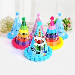 Birthday hat 彩虹生日帽壽星帽 生日快樂藍色毛絨款
