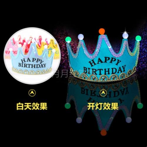 生日皇冠帽 發光皇冠派對帽 生日快樂藍色款