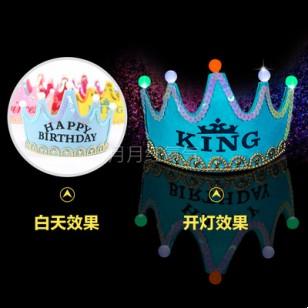 生日皇冠帽 發光皇冠派對帽 王子藍色款