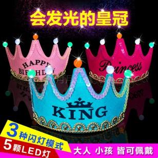生日皇冠帽 發光皇冠派對帽 生日快樂粉色款