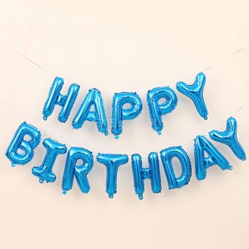 可挂繩happy birthday鋁膜氣球  藍色