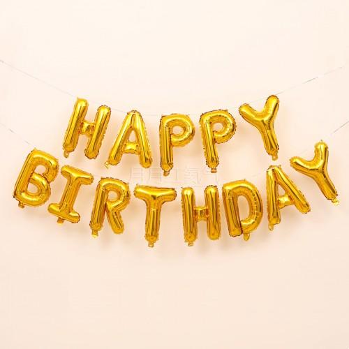 可挂繩happy birthday鋁膜氣球  金色