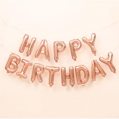 可挂繩happy birthday鋁膜氣球  香檳色