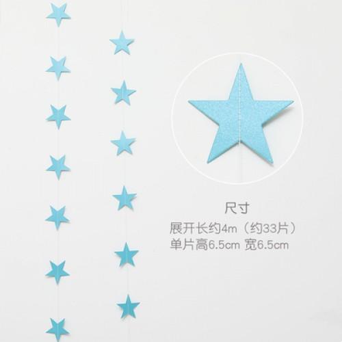 卡紙拉花串 情人節生日派對櫥窗裝飾吊墜 藍色星星小號