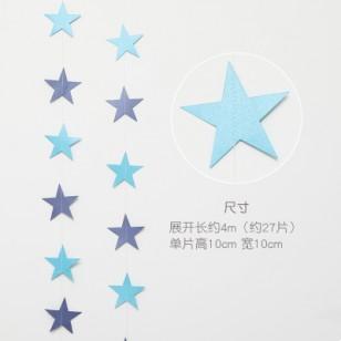 卡紙拉花串 情人節生日派對櫥窗裝飾吊墜 藍色星星大號