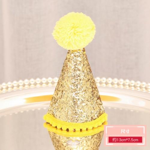 金色亮片生日帽 + 數字選擇