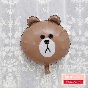 孩童卡通動物小鋁箔氣球 不能飛  布朗熊