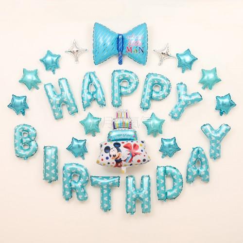 生日派對背景墻佈置 藍色蝴蝶結生日套餐