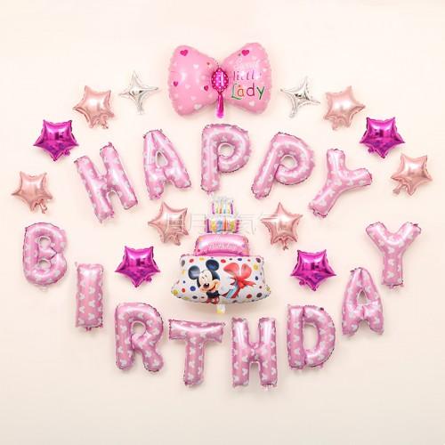 生日派對背景墻佈置 粉色蝴蝶結生日套餐
