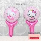 粉紅色kitty雙面