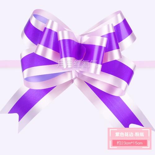 蝴蝶結手拉花彩帶抽花扎花  紫色花邊粉底