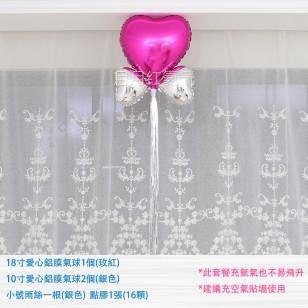 18寸玫紅愛心鋁膜氣球+銀10寸+銀流蘇雨絲套餐