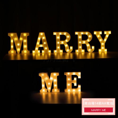 字母數字LED彩燈星星燈霓虹燈  Marry Me(AA電需自備)