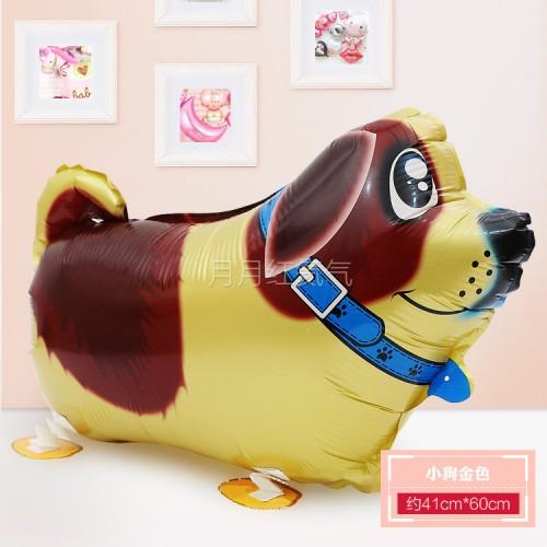 行走氣球 走路動物氣球 散步寵物氣球 金色小狗
