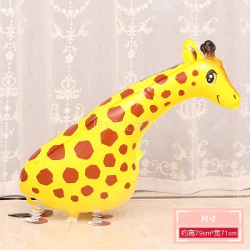 行走氣球 走路動物氣球 散步寵物氣球 長頸鹿