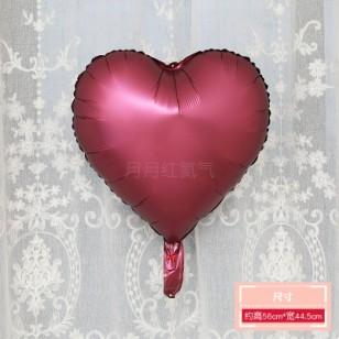 啞光酒紅色 霧面金屬色愛心形鋁膜氣球 婚禮佈置生日派對