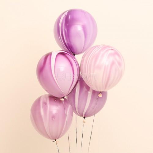 12英寸雲紋瑪瑙紋乳膠氣球 紫雲20個一組