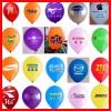 定製廣告氣球